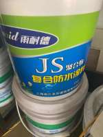 sp.ProductName